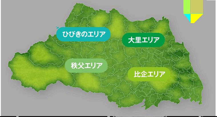 勤務地エリア紹介